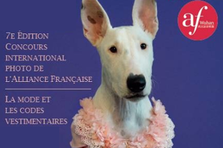 http://af.ca/edmonton/exhibit-fashion/
